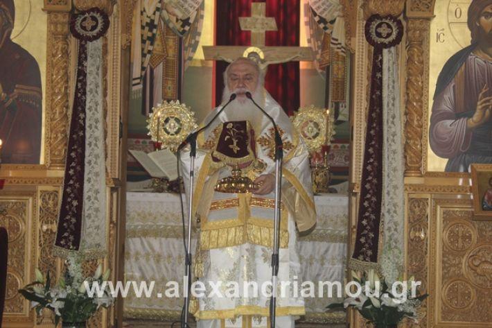 alexandriamou.gr_agiakiriak7.7.i2019099