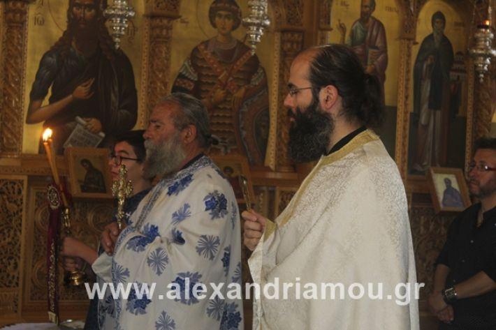 alexandriamou.gr_agiakiriak7.7.i2019100