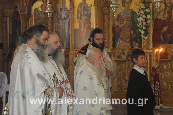 alexandriamou.gr_agiakiriak7.7.i2019101