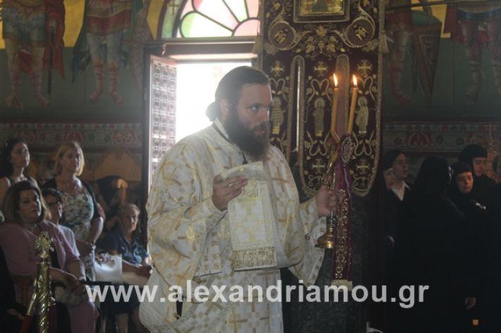 alexandriamou.gr_agiakiriak7.7.i2019102