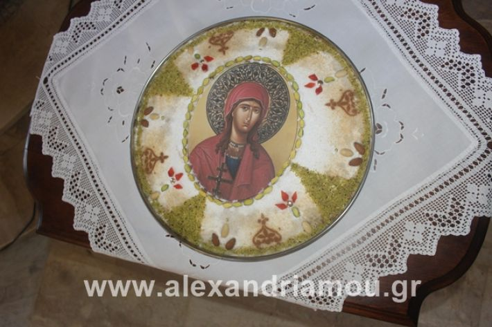 alexandriamou.gr_agiakiriak7.7.i2019103