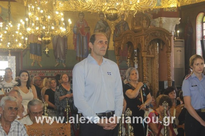 alexandriamou.gr_agiakiriak7.7.i2019104