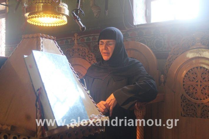 alexandriamou.gr_agiakiriak7.7.i2019106