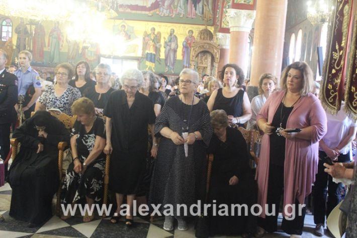 alexandriamou.gr_agiakiriak7.7.i2019107