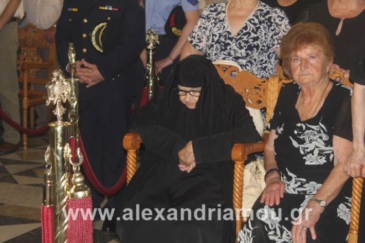 alexandriamou.gr_agiakiriak7.7.i2019109