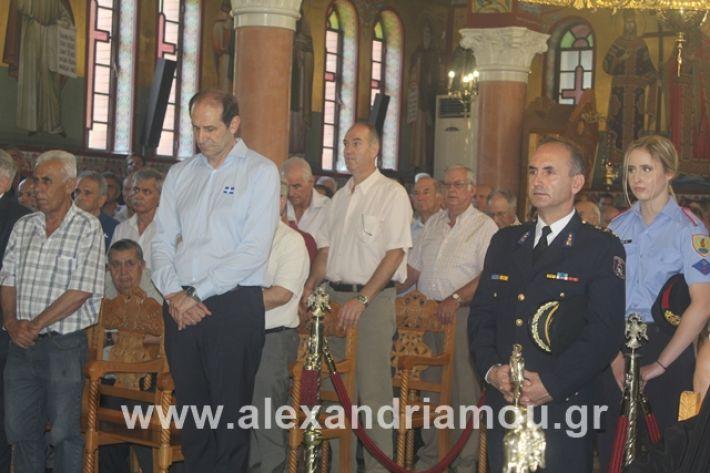 alexandriamou.gr_agiakiriak7.7.i2019111