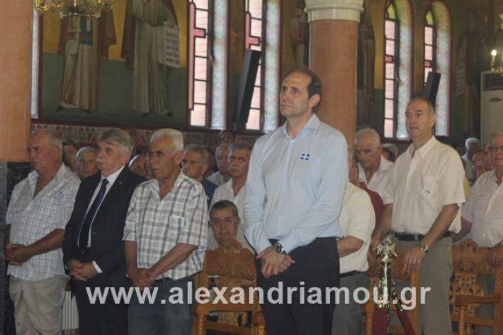 alexandriamou.gr_agiakiriak7.7.i2019112