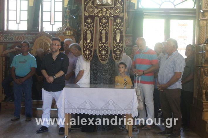 alexandriamou.gr_agiakiriak7.7.i2019115