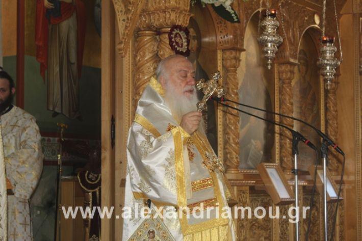 alexandriamou.gr_agiakiriak7.7.i2019120
