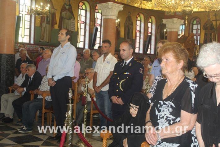 alexandriamou.gr_agiakiriak7.7.i2019121