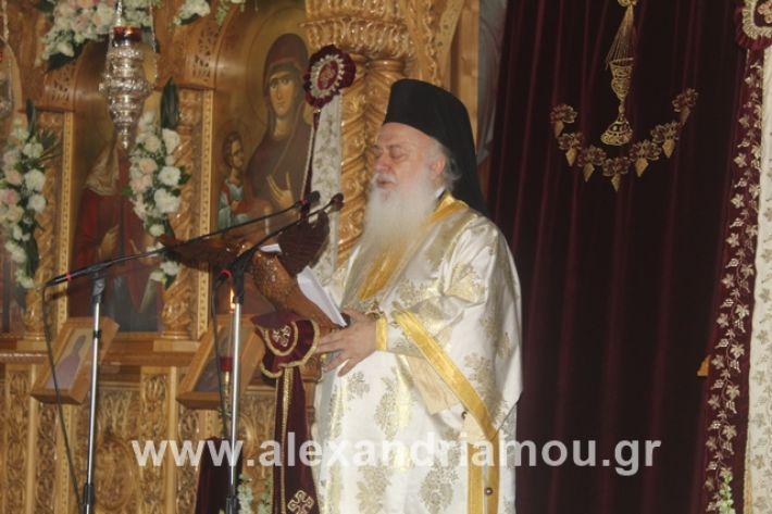 alexandriamou.gr_agiakiriak7.7.i2019123