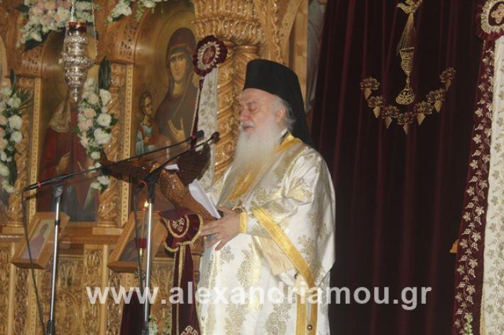 alexandriamou.gr_agiakiriak7.7.i2019124