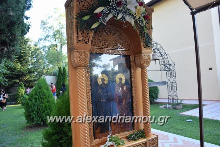 alexandriamou_ag_kurgiaki177027