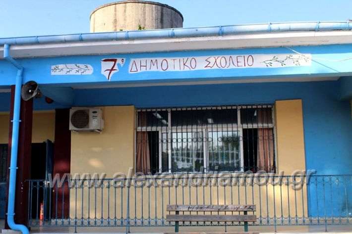 alexandriamou.gr_AGIASMOS72020IMG_0245
