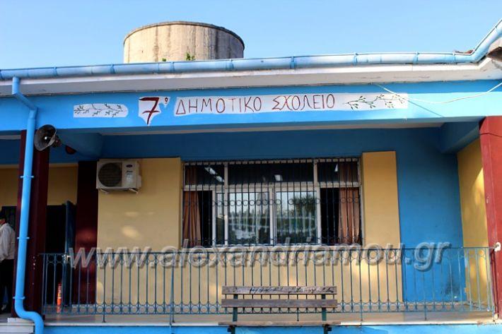 alexandriamou.gr_AGIASMOS72020IMG_0246