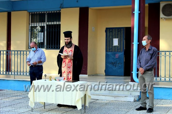 alexandriamou.gr_AGIASMOS72020IMG_0274