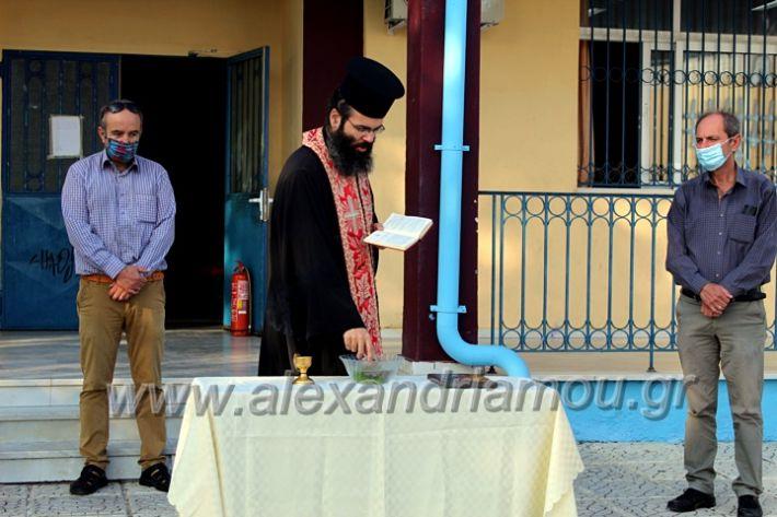 alexandriamou.gr_AGIASMOS72020IMG_0281