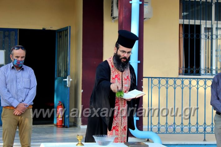 alexandriamou.gr_AGIASMOS72020IMG_0284