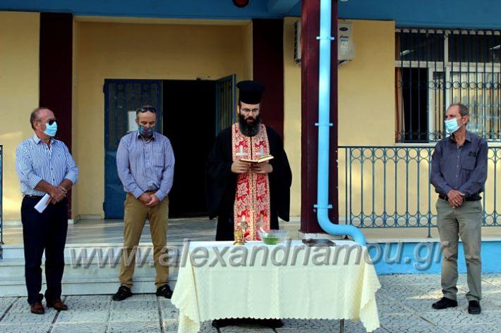 alexandriamou.gr_AGIASMOS72020IMG_0287
