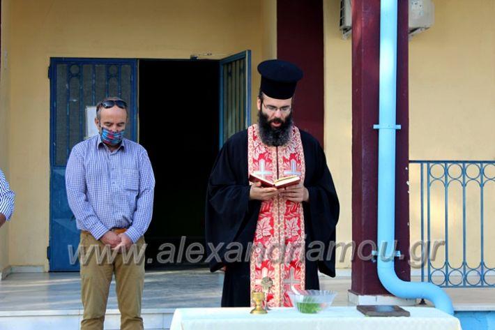 alexandriamou.gr_AGIASMOS72020IMG_0289