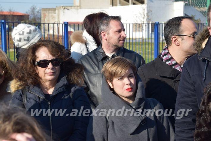 alexandriamou.gr_agiasmos06.01.2020000016