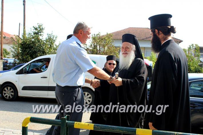 alexandriamou.gr_agiasmosnisi2019IMG_7545