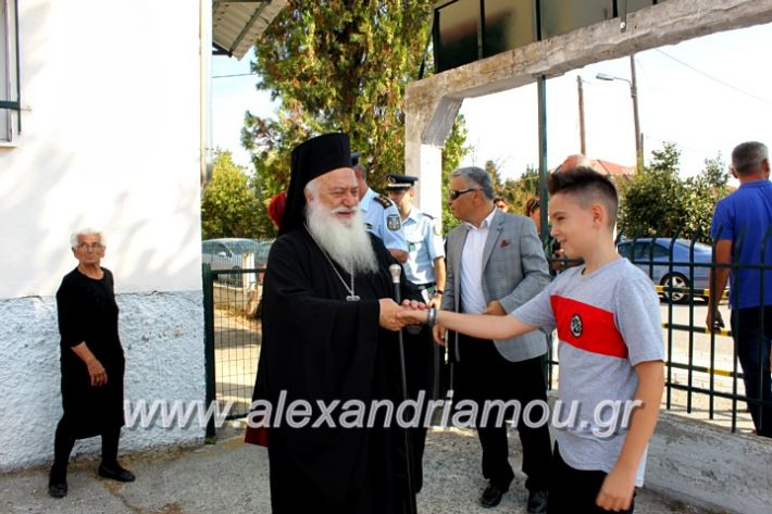 alexandriamou.gr_agiasmosnisi2019IMG_7548