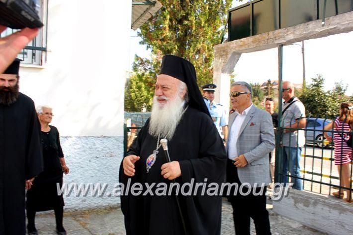 alexandriamou.gr_agiasmosnisi2019IMG_7549