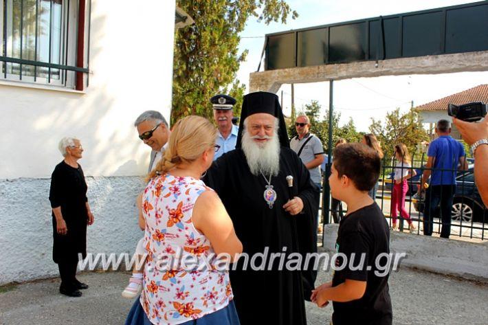 alexandriamou.gr_agiasmosnisi2019IMG_7550