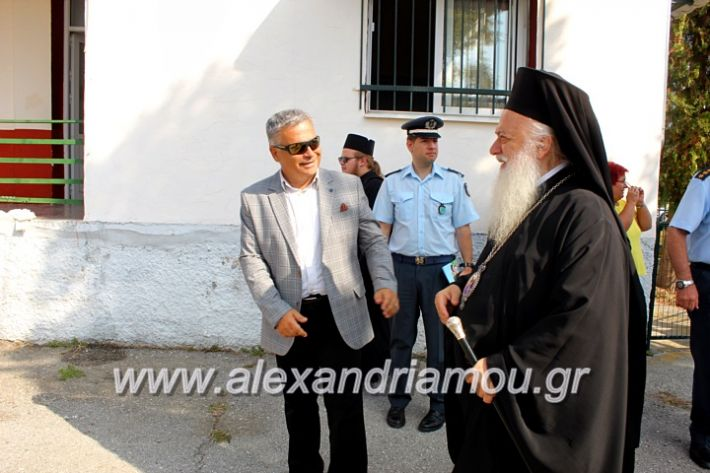 alexandriamou.gr_agiasmosnisi2019IMG_7552