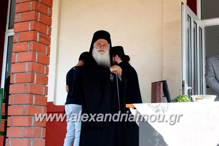 alexandriamou.gr_agiasmosnisi2019IMG_7555