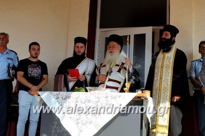 alexandriamou.gr_agiasmosnisi2019IMG_7562