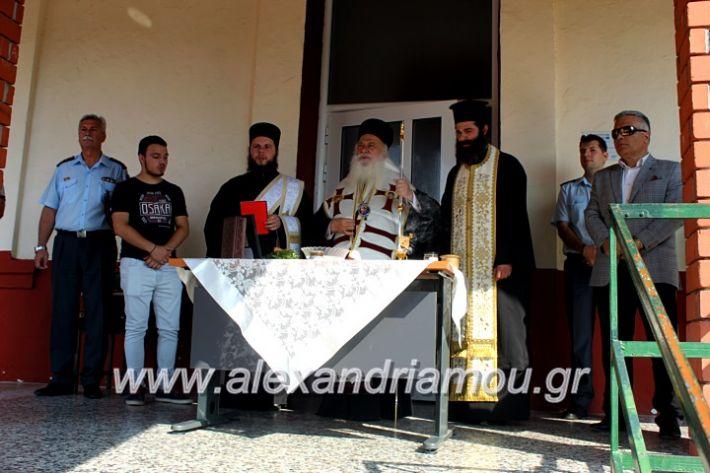 alexandriamou.gr_agiasmosnisi2019IMG_7563