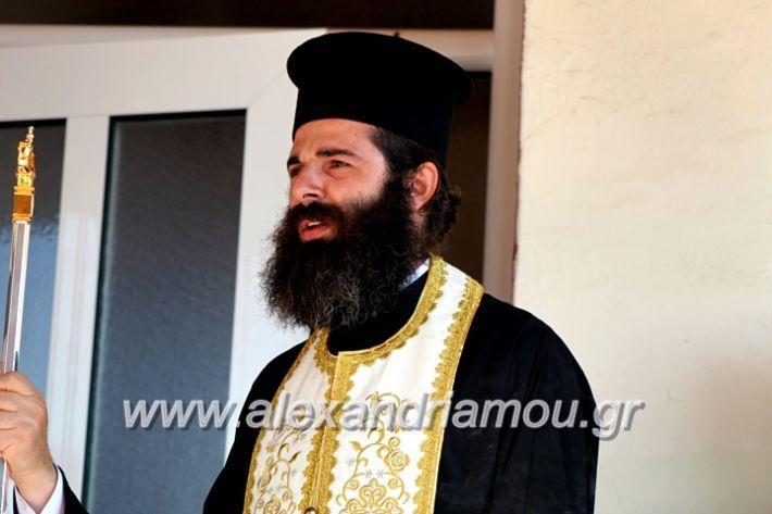 alexandriamou.gr_agiasmosnisi2019IMG_7569