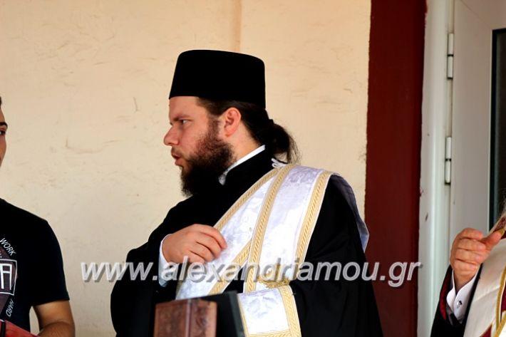 alexandriamou.gr_agiasmosnisi2019IMG_7576