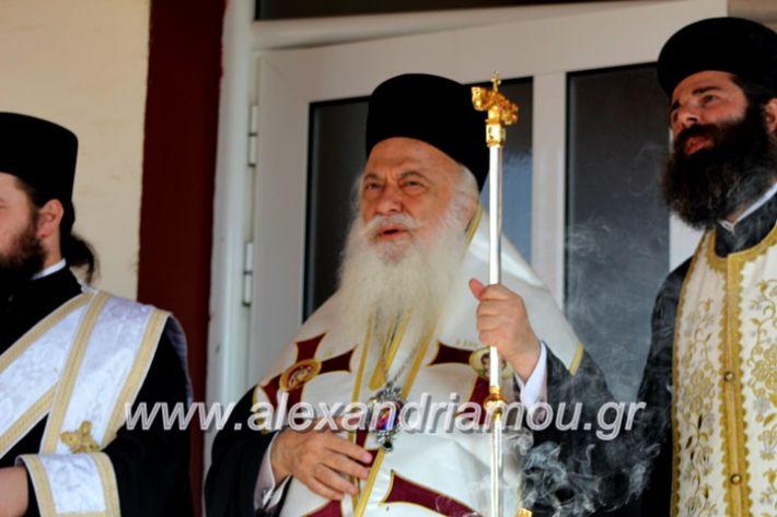 alexandriamou.gr_agiasmosnisi2019IMG_7579
