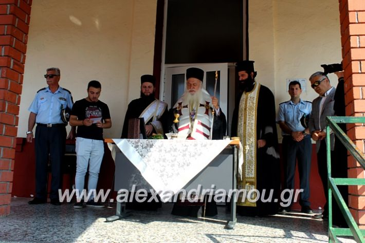 alexandriamou.gr_agiasmosnisi2019IMG_7581