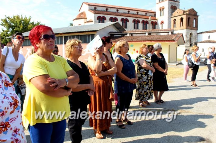 alexandriamou.gr_agiasmosnisi2019IMG_7591