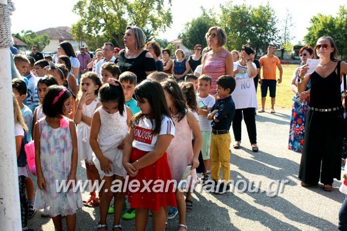 alexandriamou.gr_agiasmosnisi2019IMG_7606