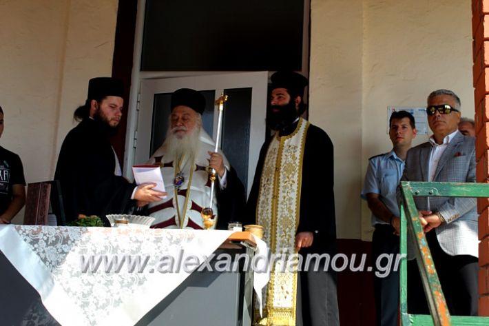 alexandriamou.gr_agiasmosnisi2019IMG_7612
