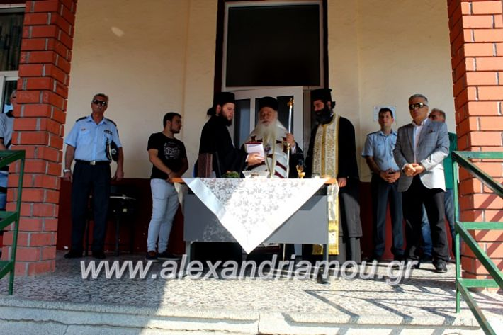 alexandriamou.gr_agiasmosnisi2019IMG_7615