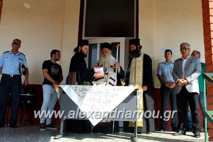alexandriamou.gr_agiasmosnisi2019IMG_7616