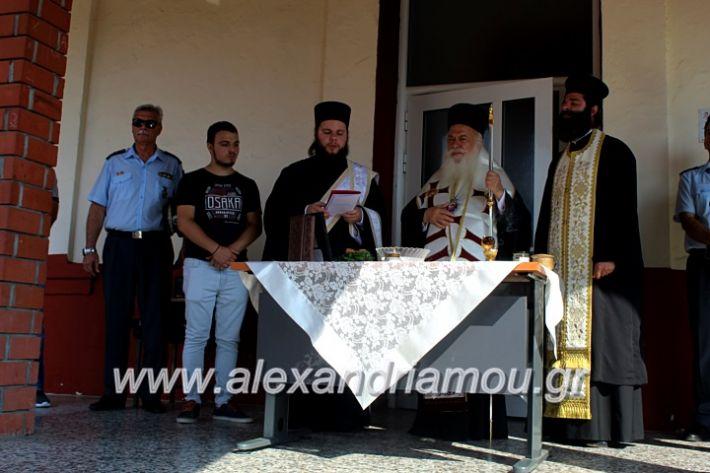 alexandriamou.gr_agiasmosnisi2019IMG_7618