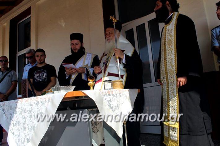 alexandriamou.gr_agiasmosnisi2019IMG_7622