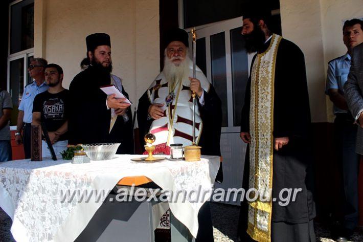 alexandriamou.gr_agiasmosnisi2019IMG_7626