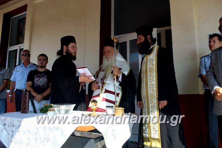 alexandriamou.gr_agiasmosnisi2019IMG_7627