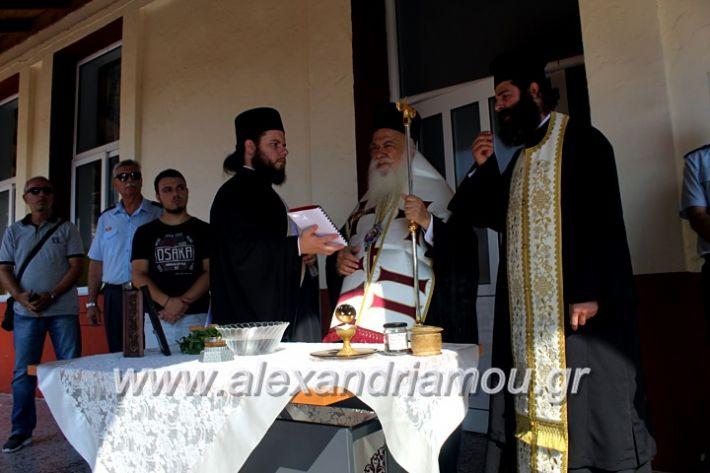 alexandriamou.gr_agiasmosnisi2019IMG_7628