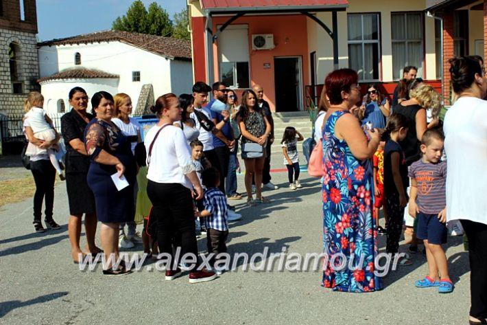 alexandriamou.gr_agiasmosnisi2019IMG_7631