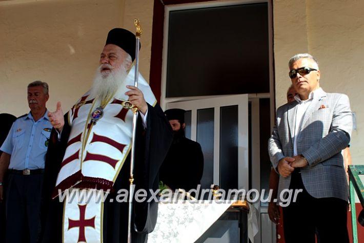 alexandriamou.gr_agiasmosnisi2019IMG_7648