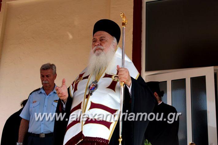alexandriamou.gr_agiasmosnisi2019IMG_7651